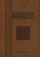 Imagen Tanaj Comentado - La Biblia Hebrea (4 Tomos)