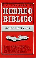 Imagen Diccionario de Hebreo Bíblico
