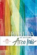 Imagen Biblia de Estudio Arco Iris - Piel Fabricada Color Rojizo
