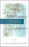 Imagen El Arbol de la Vida